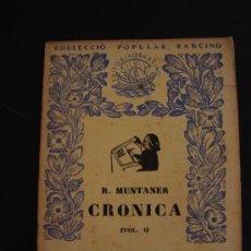 Libros antiguos: CRÓNICA. RAMÓN MUNTANER. VOL. I. COL-LECIÓ POPULAR BARCINO XIX. BARCELONA 1927. Lote 17897034