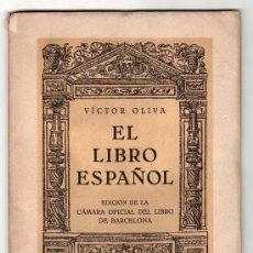 Libros antiguos: EL LIBRO ESPAÑOL POR VICTOR OLIVA. EDICION DE LA CAMARA OFICIAL DEL LIBRO DE BARCELONA DIA DEL LIBRO. Lote 17990658