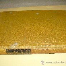 Libros antiguos: HIERROS ACEROS FUNDICIONES ENSAYOS COMPLETOS PLANA SANCHO. Lote 27567903