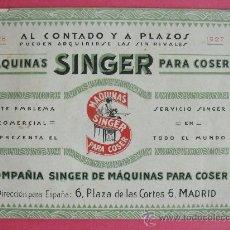 Libros antiguos - A-003 CATALOGO ILUSTRADO DE LAS MAQUINAS SINGER PARA COSER. MADRID - 1927. - 23441384