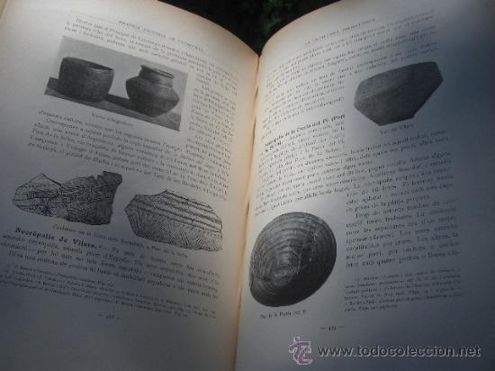 Libros antiguos: HISTORIA NACIONAL DE CATALUNYA, ROVIRA I VIRGILI 7 VOLS. ED.PÀTRIA 1922-1934 - Foto 6 - 39840075