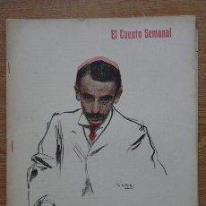 Libros antiguos: EGLOGA. COMEDIA. MARTÍNEZ SIERRA (GREGORIO). Lote 22207384