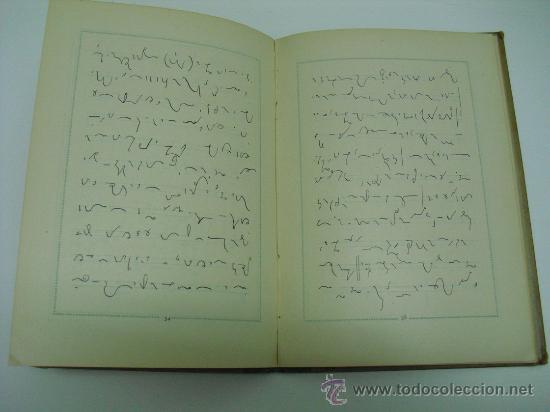 Libros antiguos: 1916 HOMOGRAFIA DEL SISTEMA GARRIGA DE TAQUIGRAFIA - Foto 2 - 26361717