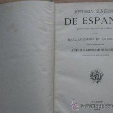Libros antiguos: REINADO DE CARLOS IV. TOMO I. GÓMEZ DE ARTECHE (JOSÉ). Lote 24275258