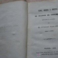 Libros antiguos: TIPOS, GRUPOS Y BOCETOS DE CUADROS DE COSTUMBRES, DIBUJADOS A LA PLUMA POR.... Lote 24405125