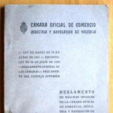 Libros antiguos: CÁMARA OFICIAL DE COMERCIO, INDUSTRIA Y NAVEGACIÓN DE VALENCIA - REGLAMENTO Y OTROS - AÑOS 30. Lote 25127836