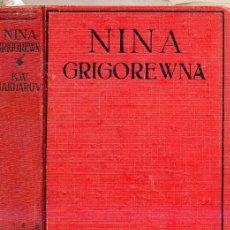 Libros antiguos: K. W. SAKHAROW : NINA GRIGOREWNA (1931) NOVELA DE LA RUSIA ACTUAL. Lote 25580389