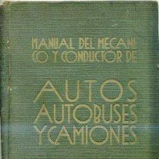 Libros antiguos: AUTOS, AUTOBUSES Y CAMIONES : LOS MOTORES DIESEL (C. 1930). Lote 26415657