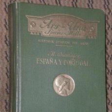 Libros antiguos: EL ARTE EN ESPAÑA Y PORTUGAL.(1920). Lote 27095213