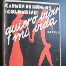 Libros antiguos: QUIERO VIVIR MI VIDA. DE BURGOS, CARMEN. 1931. Lote 127423063