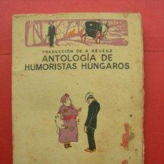 Livres anciens: ANTOLOGÍA DE HUMORISTAS HÚNGAROS. CALPE 1922. Lote 28222012