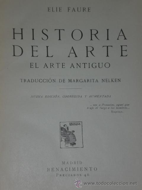 Libros antiguos: HISTORIA DEL ARTE (4 VOLUMENES: 1924- 1928) - Foto 3 - 28380745