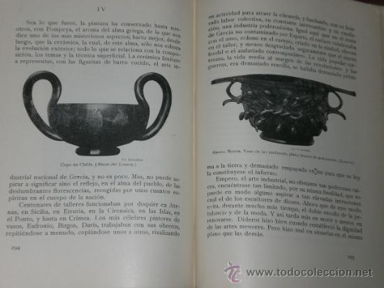 Libros antiguos: HISTORIA DEL ARTE (4 VOLUMENES: 1924- 1928) - Foto 4 - 28380745