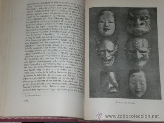 Libros antiguos: HISTORIA DEL ARTE (4 VOLUMENES: 1924- 1928) - Foto 6 - 28380745
