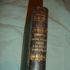 Libros antiguos: LAS ARMAS PORTATILES 1838 (PRIMERA EDICIÓN) ANTONIO REMON ZARCO DEL VALLE. Lote 28835508