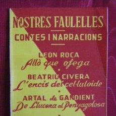 Libros antiguos: SICANIA I NOSTRES FAULELLES CONTES I NARRACIONES. Lote 30124830