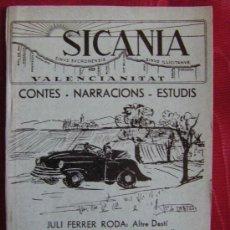 Libros antiguos: SICANIA CONTES, NARRACIONS, ESTUDIS. Lote 30124923