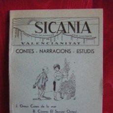 Libros antiguos: SICANIA CONTES, NARRACIONS, ESTUDIS XIII. Lote 30124990