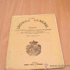 Libros antiguos: CRÓNICA GENERAL DE ESPAÑA. ILUSTRADA CON GRABADOS. PROVINCIA DE PALENCIA. 1 FASCÍCULO. INCOMPLETA.. Lote 30805358