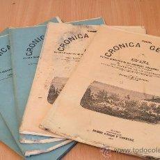 Libros antiguos: CRÓNICA GENERAL DE ESPAÑA. ILUSTRADA CON GRABADOS. PROVINCIA DE TERUEL. 5 FASCÍCULOS. INCOMPLETA.. Lote 31222475