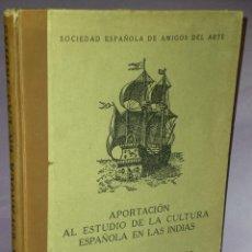 Libros antiguos: APORTACIÓN AL ESTUDIO DE LA CULTURA ESPAÑOLA EN LAS INDIAS. EXPOSICIÓN. CATALOGO GENERAL ILUSTRADO. Lote 31274962
