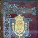 Libros antiguos: LAFUENTE : HISTORIA GENERAL DE ESPAÑA TOMO VI (1888). Lote 52167636