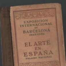 Libros antiguos: EXPOSICION INTERNACIONAL DE BARCELONA 1929 - 1930 EL ARTE EN ESPAÑA PALACIO NACIONAL. Lote 32175351