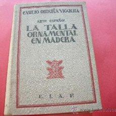 Libros antiguos: LA TALLA ORNAMENTAL EN MADERA,- EMILIO ORDUÑA VIGUERA. ARTE ESPAÑOL.. Lote 32191391