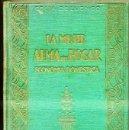 Libros antiguos: CELIA DE LUENGO : LA MUJER, ALMA DEL HOGAR - ECONOMÍA DOMÉSTICA (HYMSA, 1934). MUY ILUSTRADO. Lote 32559071