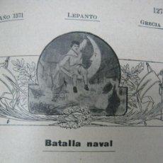 Libros antiguos: AÑO 1911 SANMARTI - NARRACIONES EUCARISTICAS - TRAVAL Y ROSET - ILUSTRACIONES MODERNISTAS. Lote 32662307