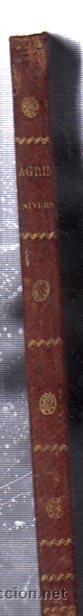 Libros antiguos: NUEVO AGRIMENSOR UNIVERSAL POR EL SISTEMA MÉTRICO, JOSÉ FRANCISCO SOLER, BARCELONA, JAIME JEPÚS,1858 - Foto 3 - 32837565