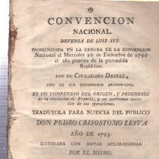 Libros antiguos: CONVENCIÓN NACIONAL DEFENSA DE LUIS XVI,CIUDADANO DESEZE,PTO DE STA Mª,1793, REVOLUCIÓN FRANCESA. Lote 33343253