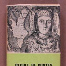 Libros antiguos: RECULL DE CONTES VALENCIANS. . Lote 33444513
