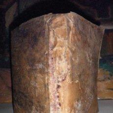 Libros antiguos: PRONTUARIO DEL CABO Y SARGENTO DE INFANTERIA DEL EXERCITO - AÑO 1813 - LAMINA GRABADA·PERGAMINO.. Lote 33768496