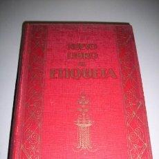 Libros antiguos: EICHLER, LILLIAN - NUEVO LIBRO DE ETIQUETA : ADAPTACIÓN DE LA MÁS MODERNAS NORMAS NORTEAMERICANAS. Lote 33942800