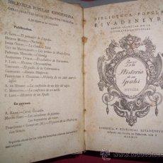 Libros antiguos: LOTI, PIERRE - HISTORIA DE UN SPAHI : NOVELA. Lote 34332020