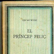 Libros antiguos: OSCAR WILDE : EL PRÍNCEP FELIÇ (LA ROSA DELS VENTS, 1938) EN CATALÁN. Lote 34669947
