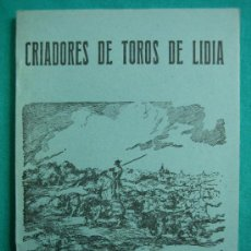Libros antiguos: CRIADORES DE TOROS DE LIDIA REGLAMENTO OFICIAL 1966. Lote 34676543