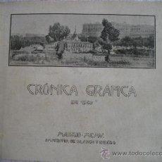 Libros antiguos: CRONICA GRAFICA DE 1905. Lote 35873357