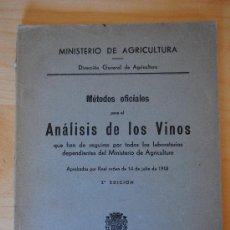 Libros antiguos: 1934.- VINICULTURA. METODOS OFICIALES PARA EL ANALISIS DE LOS VINOS. REPUBLICA ESPAÑOLA. Lote 35960233