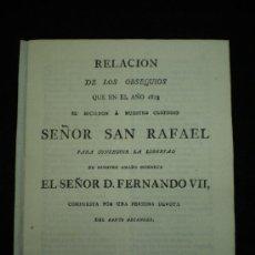 Libros antiguos: CÓRDOBA. 1824. RELACIÓN DE LOS OBSEQUIOS.., PARA CONSEGUIR LA LIBERTAD DE FERNANDO VII.. Lote 36177372