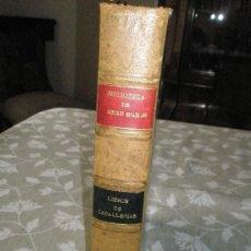 Libros antiguos: GAYANGOS, P.:LIBROS DE CABALLERIAS (1924). Lote 36408345