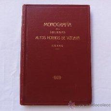 Libros antiguos: ANTIGUO LIBRO