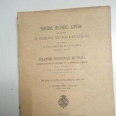 Libros antiguos: CATALINA,J. Y PÉREZ VILLAMIL, M.: RELACIONES TOPOGRÁFICAS DE ESPAÑA: GUADALAJARA IV. Lote 37614173
