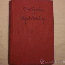 Libros antiguos: LA CASA DE LA TROYA OBRAS COMPLETAS DE ALEJANDRO PEREZ LUGIN. Lote 37572710