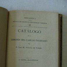 Libros antiguos: CATALOGO DE LA LIBRERIA DEL CABILDO TOLEDANO.652. Lote 37921447