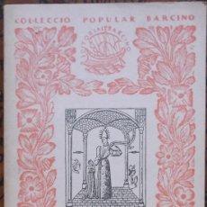 Libros antiguos: EL PRÍNCEP CARLES DE VIANA PER MANUEL CRUELLS. Lote 38402139