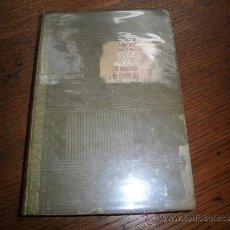 Libros antiguos: DON QUIJOTE DE LA MANCHA MIGUEL DE CERVANTES EDITORIAL RAMON SOPENA 1936. Lote 39046892
