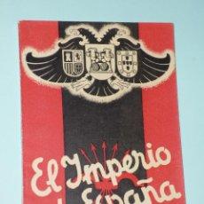 Libros antiguos: EL IMPERIO DE ESPAÑA .. Lote 39890902