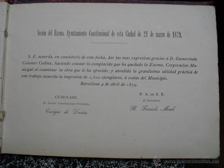 Libros antiguos: 1879 GUIA DE LAS DIVISIONES DE BARCELONA EDICIÓN DE 1500 EJEMPLARES NO EN BNAL - Foto 2 - 40083065